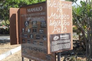 Maka`eo Jogging Path